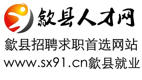 2019年歙县融媒体中心(县广播电视台)