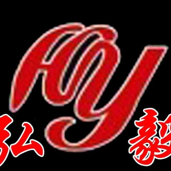 黄山弘毅纺织集团专业